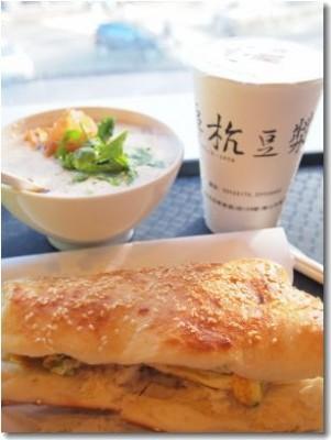 阜杭豆漿店は台北No.1の朝ごはん屋さん