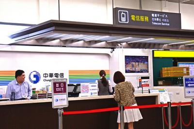 台北松山空港で中華電信のプリペイドSIMを購入 ついでにTaipei-Freeも申し込んでおくと万全かもよ
