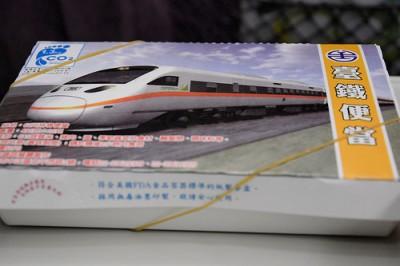 台湾新幹線に乗って、駅弁を食べながら台南へ行こう