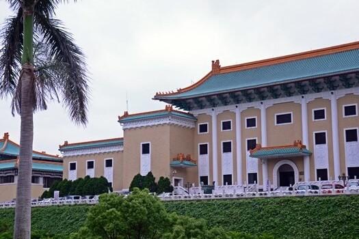「台北故宮博物院」は世界4大博物館のうちのひとつです