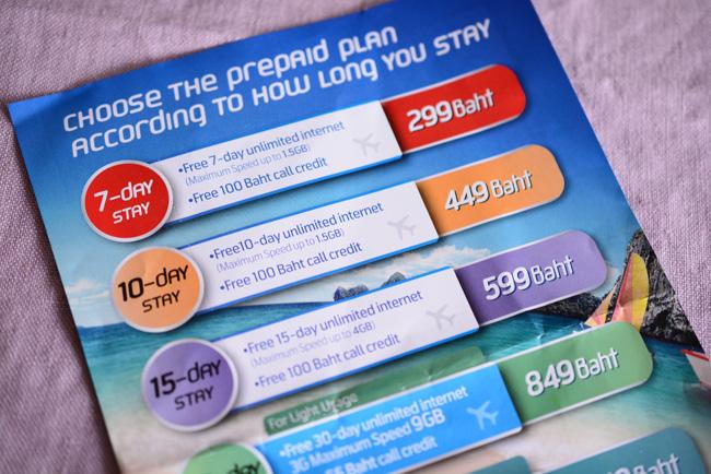 【バンコクSIM】スワンナーム空港に着いたら早速SIMカードを買おう