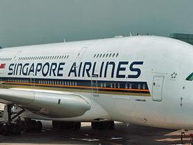 シンガポール航空A333ビジネスクラス シンガポール⇒関空