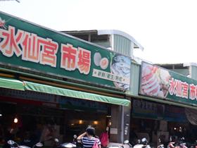 【市場フェチ】台南の朝は水仙宮市場巡りから~春巻皮屋さんでびっくり