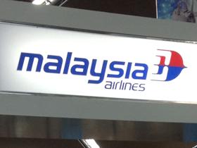 明るく上品な雰囲気のマレーシア航空のラウンジ@クアラルンプールKLIA