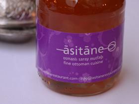 Asitane アシターネ 本物のトルコ宮廷料理を食べに行こう