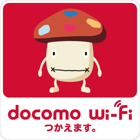 iPodtouchでdocomo Wi-Fiを使う